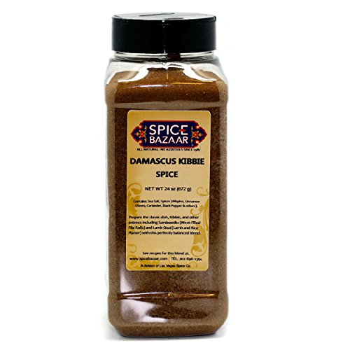 Spice Falafel (Kibbie Spice-Authentic Middle Eastern- 24 oz)