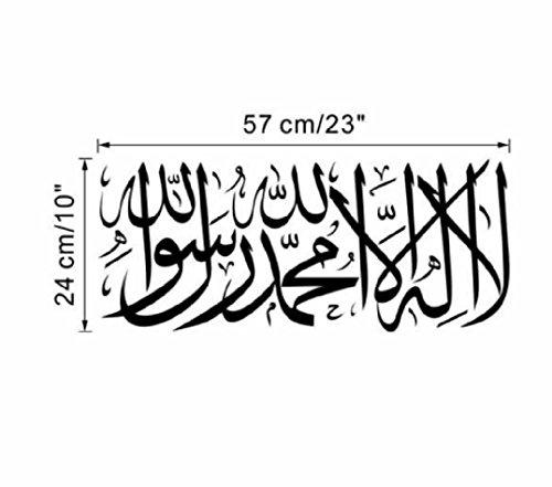 Sticker 3D DIY Islamic Muslim Wall Stickers Mural