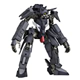 1/100 Scale Model - Frame Arms NSG-12 Alpha Kobold Construction kit (japan import)