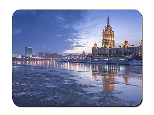 """BGLKCS Mouse Pad (8.6""""x7.1"""") - A Lot of Planets Hotel Radisson Moscow Russia - Customized Rectangle Non-Slip Rubber Mousepad Gaming Mouse Pad"""