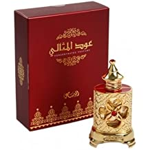 Rasasi Oudh Al Methali for Men and Women (Unisex) CPO - Concentrated Perfume Oil (Attar) 15 ML (0.51 oz)