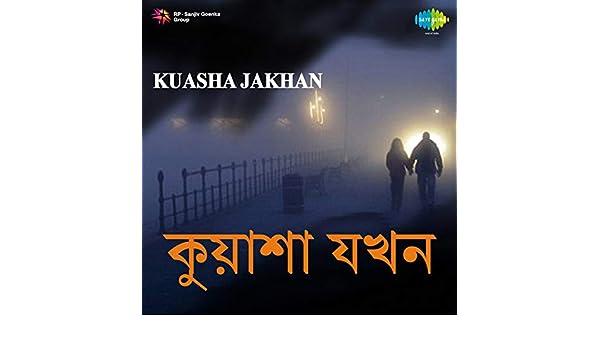 Kuasha Jakhan (Original Motion Picture Soundtrack) by