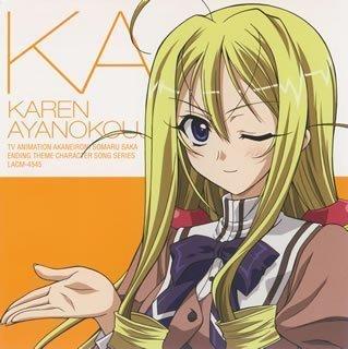 Ed Theme By Karen Ayanokouji by Akane Iro Ni Somaru Saka (2008-11-26)