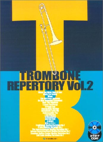 Karaoke CD with trombone repertoire (2) (2002) ISBN: 4115755776 [Japanese Import]