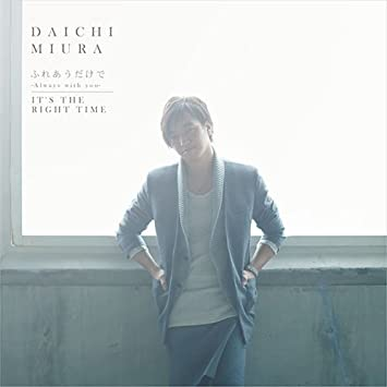amazon ふれあうだけで always with you it s the right time cd