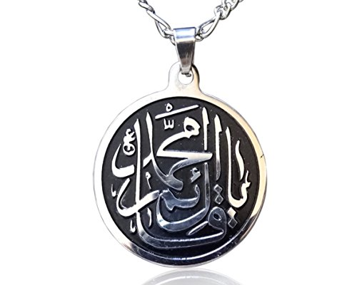 Mens-Engraved-Siver-Pt-Round-Ya-Qaem-Ale-Mohammad-Charm-Chain-Islam-Muslim-Prophet-Necklace