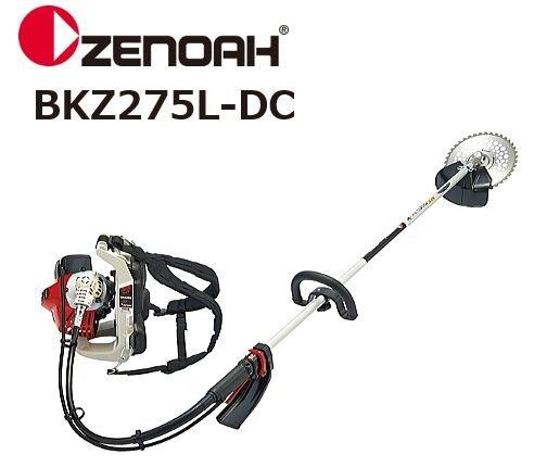 ゼノア 刈払機 BKZ275L-DC 背負式