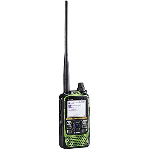 Icom ID-51A Plus2 VHF/UHF Portable Digital D-STAR Transceiver - 5.5W Max - Leaf Green by Icom (Image #1)