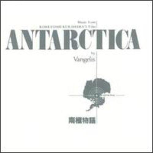Vangelis - Antarctica (Ost) - Zortam Music