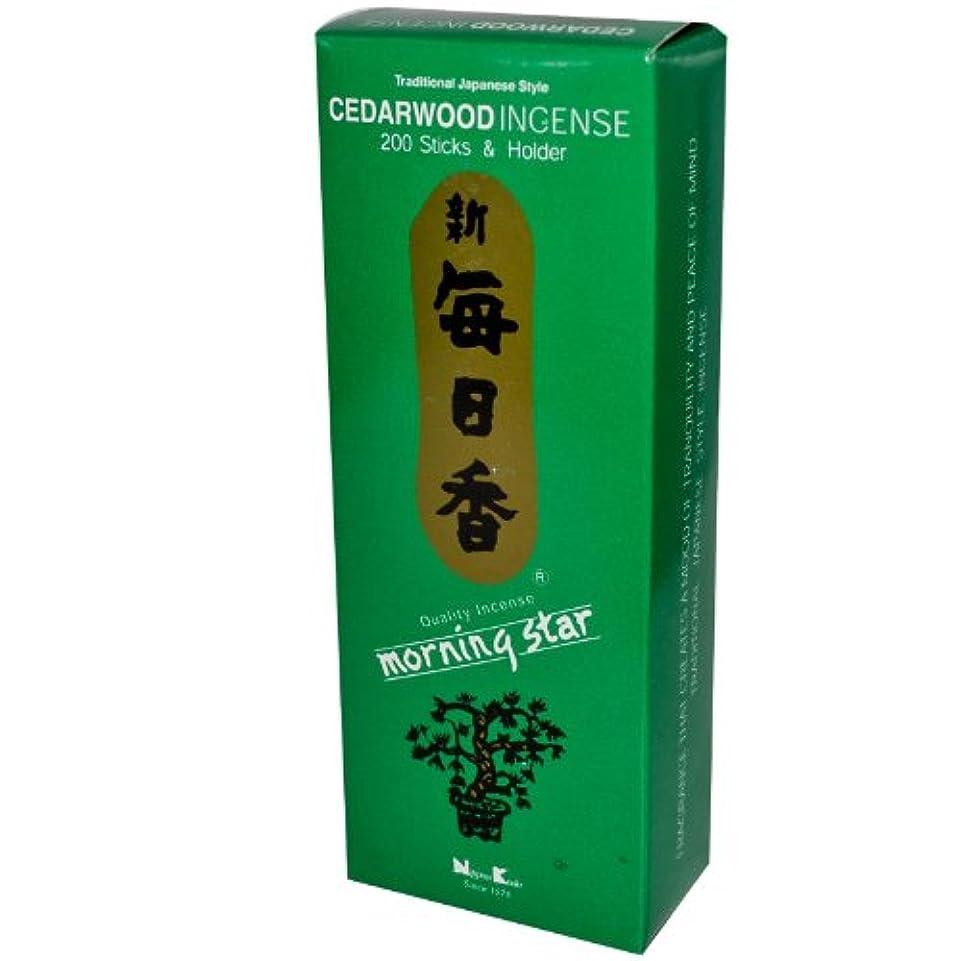 適切に弾丸封筒(1, Green) - Morning Star, Cedarwood Incense, 200 Sticks & Holder