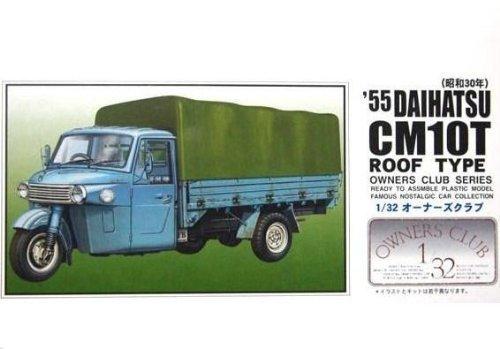 マイクロエース 1/32 オーナーズクラブシリーズ No.51 `55 ダイハツ オート三輪 幌付の商品画像