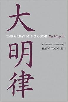 Book The Great Ming Code / Da Ming Lu (Asian Law Series) (2014-04-09)