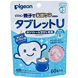 Pigeon(ピジョン) ピジョン 親子で乳歯ケア タブレットU 60粒 ほんのりヨーグルト味