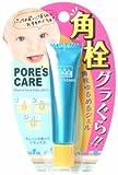 Elizabeth Poretol Pore Clear Gel