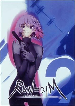 Amazon   RUN=DIM ~ランディム...