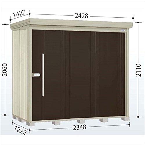 タクボ物置 ND/ストックマン ND-2312 一般型 標準屋根 『屋外用中型大型物置』 チャコールブラック B00UV509XM