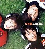 Long Road (CCCD)