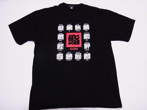 報奨金オペレーターピッチャー【業界最大の品揃え】日本のお土産Tシャツ(漢字?和柄)寿司(A)LLサイズ