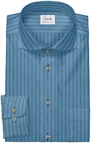 ワイシャツ 軽井沢シャツ [A10KZW387]ワイドスプレッド ネイビードビーストライプ らくらくオーダー受注生産商品