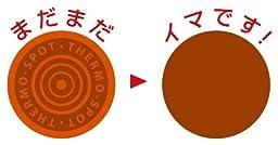 T-fal saucepan saucepan \' IH Function\' 18cm E44223