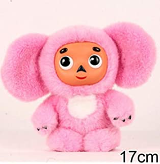 7 Cheburashka Soft Plush Russian Speaking Toy Violet 17cm Multi-Pulti