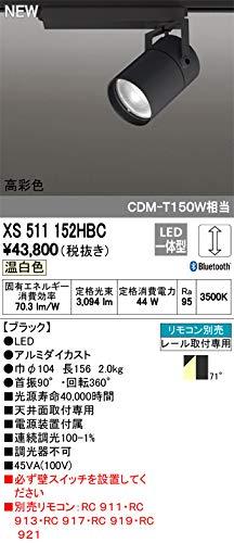 オーデリック/スポットライト XS511152HBC   B07T93LXTF