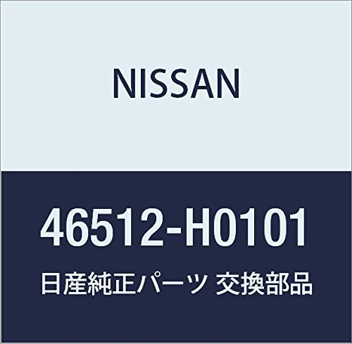 Nissan 46512-H0101 OEM Rubber Stopper for Brake Light (Brake And Battery Light On Nissan Maxima)