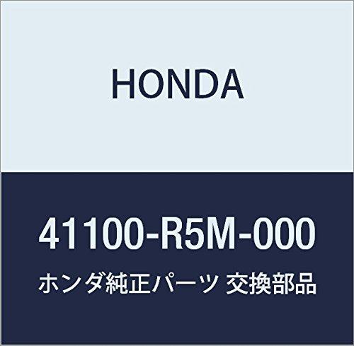 Genuine Honda 41100-R5M-000 Differential