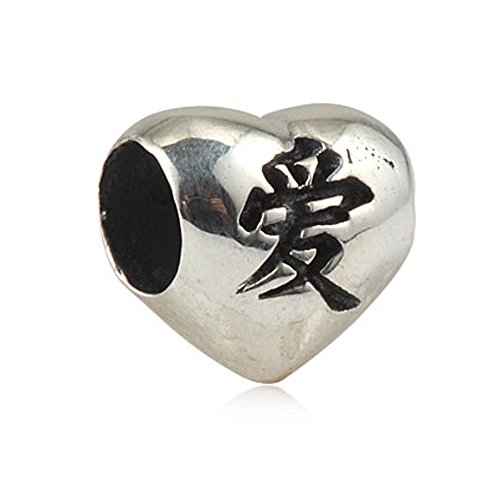 Silver Chinese Symbol Charm (Everbling Chinese Love Symbol Heart 925 Sterling Silver Charm Fits Pandora Charm)