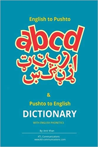 English to Pashto & Pashto to English Dictionary with