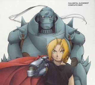 Full Metal Alchemist: Complete Best (OST) by Animation (2004-10-14) (Fullmetal Alchemist Complete Best)