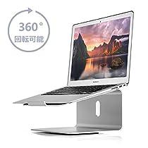 ノートパソコン スタンド iDudu ノートPC スタンド 360度回転可能...