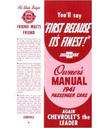 1941 CHEVROLET PASSENGER CAR OWNERS INSTRUCTION & OPERATING MANUAL - USERS GUIDE - Including Master Deluxe Series AG including Sedan Delivery & Coupe Delivery, and Special Deluxe Series AH including Fleetline CHEVY 41