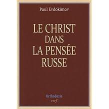 CHRIST DANS LA PENSÉE RUSSE