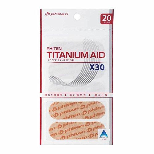 PHITEN X30 Titanium Power Tape Aid 2 Pack 20 Strips per Pack
