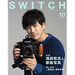 SWITCH 最新号 サムネイル