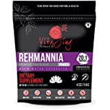 Rehmannia Powder Extract 20:1 (Chinese Foxglove) - 100% PURE Powder, NO Binders, Fillers or Additives! Yin Jing Recovery Herb: (2oz)