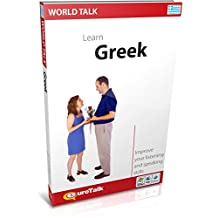 EuroTalk Interactive - World Talk! Greek