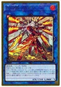 Amazon Com Yu Gi Oh Sky Striker Ace Kagari B Premium Rc03 Jp028 Gold Japanese Toys Games
