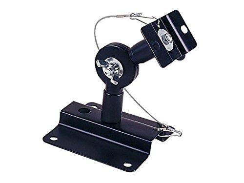 Monoprice 106839 Adjustable Speaker Bracket