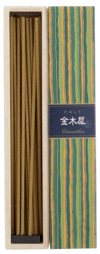 Nippon Kodo Kayuragi Fragrant Orange-Colored Olive