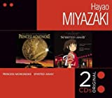Hayao Miyazaki Box: Princess Mononoke / Spirited Away (2004-04-27)