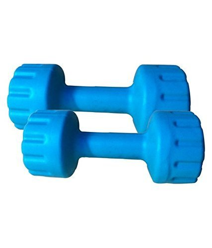 Aurion Set of 2 PVC Dumbbells
