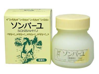 ソンバーユ 無香料75ml product image