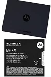 Motorola OEM Droid 2 Global Extended Battery and Cover