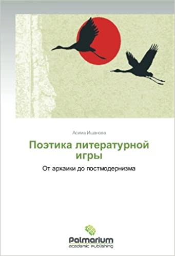 Poetika literaturnoy igry: Ot arkhaiki do postmodernizma