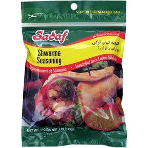 Sadaf, Seasoning Shawarma, 4 Ounce ()