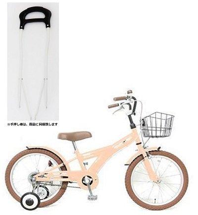 【手押し棒セット】子供用自転車 16インチ ROLLING RINGS BMXタイプ 子ども用自転車 キッズ 幼児車 ローリ 男の子 女の子 ピンク