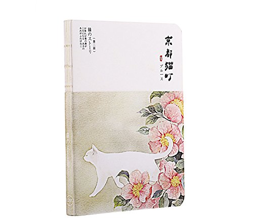 Stationery Journal - 6