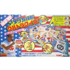 NEW Trans America Ultra Quiz (japan import)
